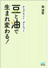 130110book.jpg