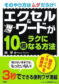130117book.jpg