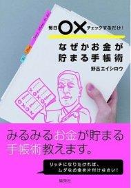 130124book.jpg