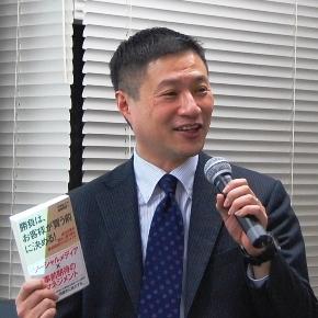 shibasaki290.jpg