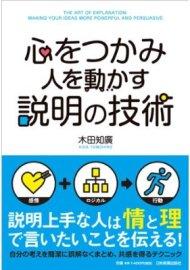 130321book.jpg