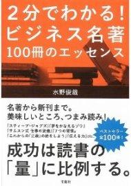 130404book.jpg
