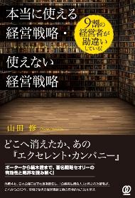 130418book.jpg