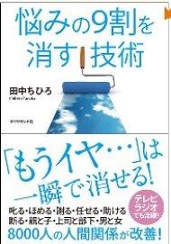 130425book.jpg
