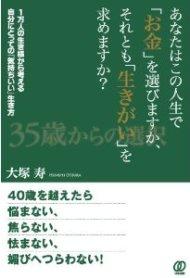 130509book.jpg