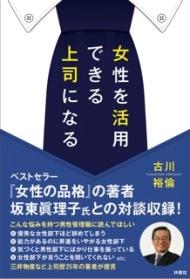 130523book.jpg