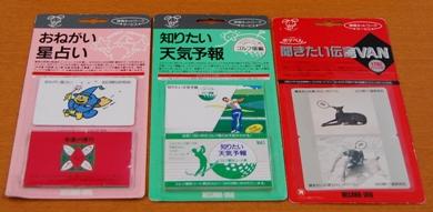 card390.jpg