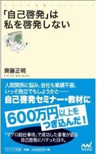 130606book.jpg