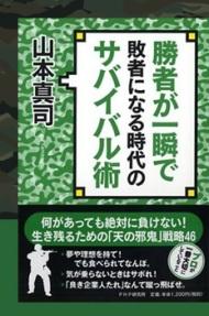 130613book.jpg