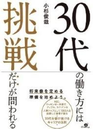 130627book.jpg