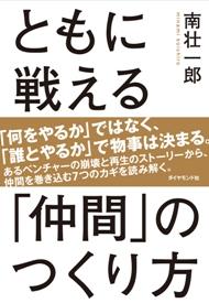 1307047book.jpg