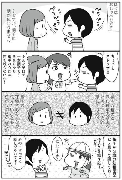 3saiji.jpg