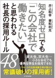 130725book.jpg