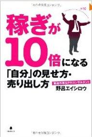 130808book.jpg
