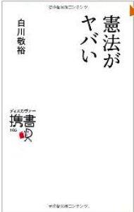 130822book.jpg