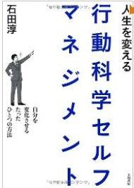 130905book.jpg