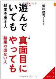 131017book.jpg