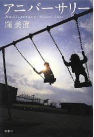 131018book.jpg