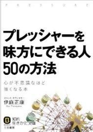131031book.jpg