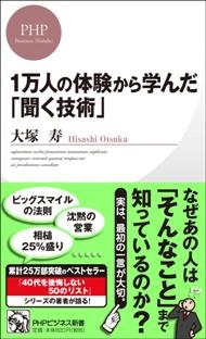 131107book.jpg