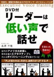 131205book.jpg
