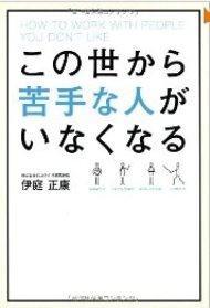 140109book.jpg