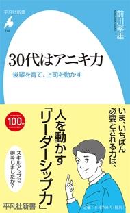 140206book.jpg