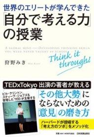130213book.jpg
