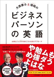 140220book.jpg