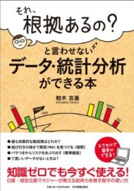140227book.jpg