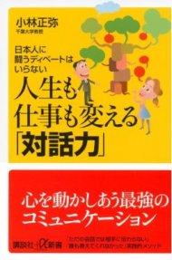 140306book.jpg