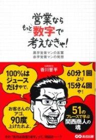 140320book.jpg