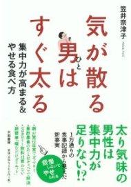 140410book.jpg