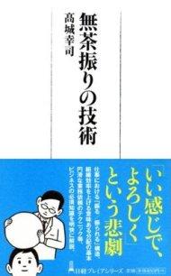 140417book.jpg