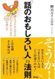 140424book.jpg