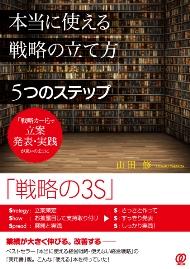 140508book.jpg