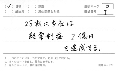 yamadacard1.jpg