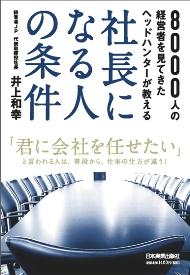 140529book.jpg
