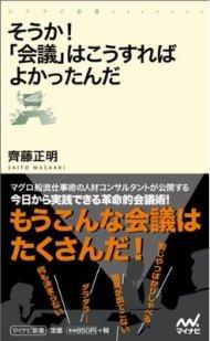 140612book.jpg