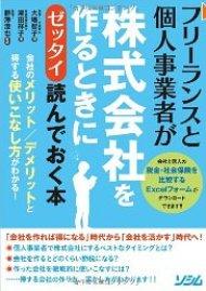 140703book.jpg
