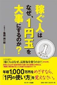 140710book.jpg