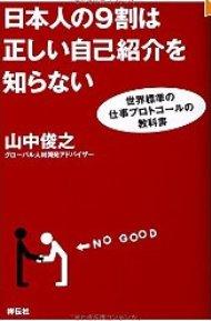 140717book.jpg