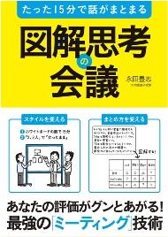 141016book.jpg
