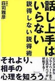 141030book.jpg