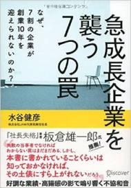 141120book.jpg