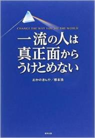 141204book.jpg
