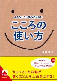 141211book.jpg