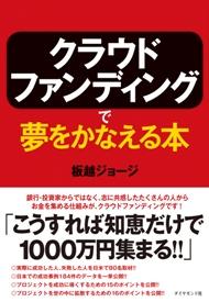 141218book.jpg