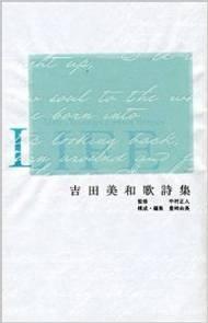 141225book2.jpg