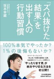 150115book.jpg